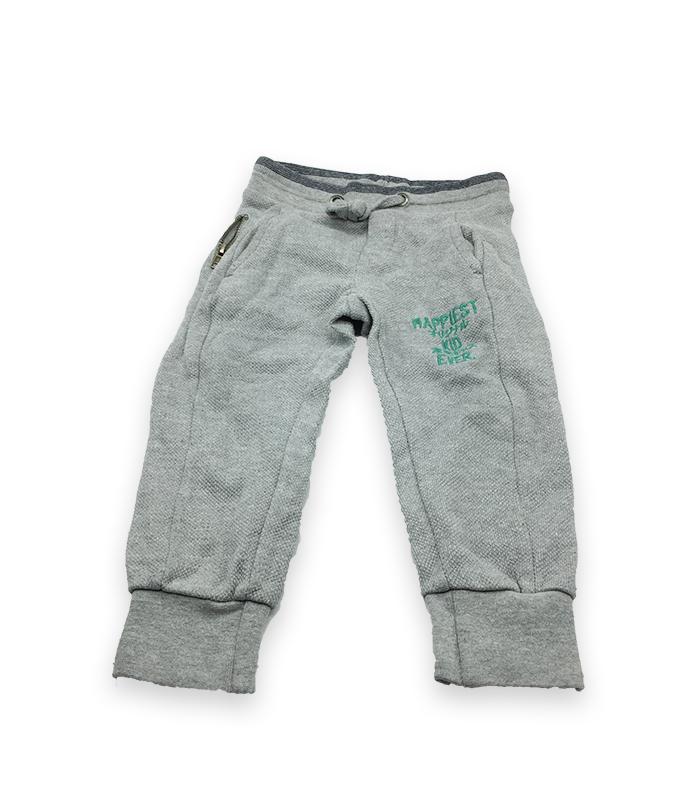 Pantalon Enfant Gris Happiest